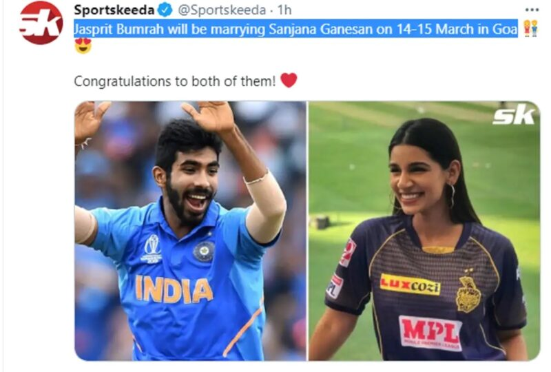 शादी का दावा करता स्पोर्ट्सकीड़ा का ट्वीट