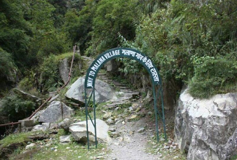 मलाणा गांव